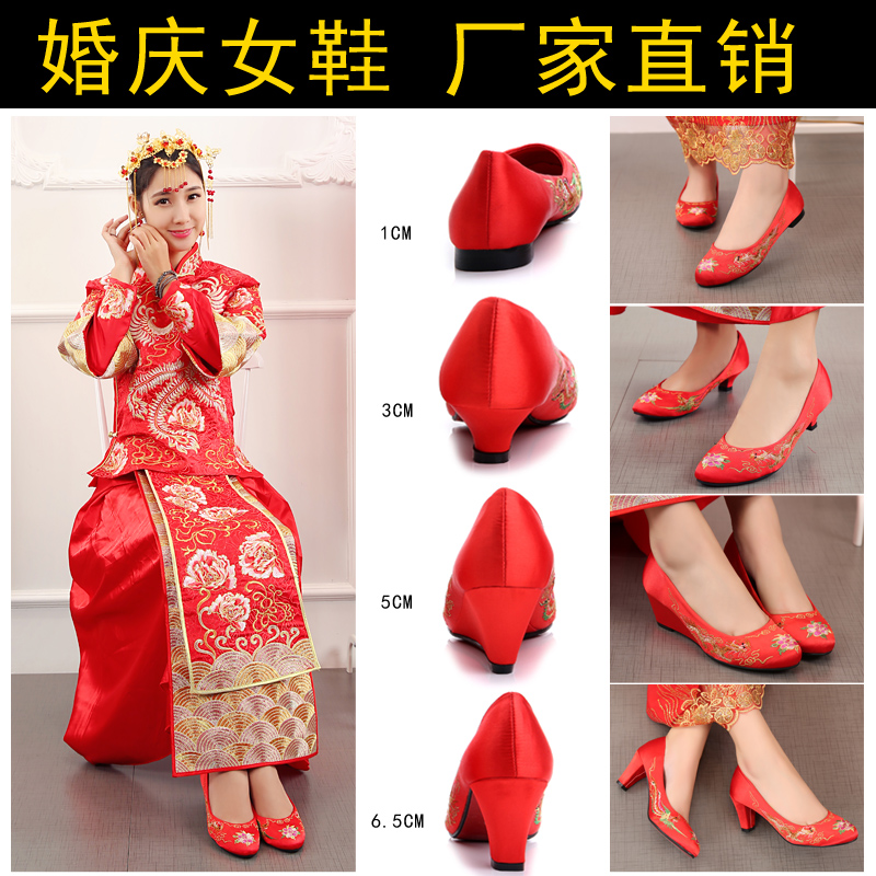 Wedding shoes womens high-heeled dragon and Phoenix embroidered red brides shoes Chinese style Xiuhe Qipao skirt coat wedding single shoes cloth shoes