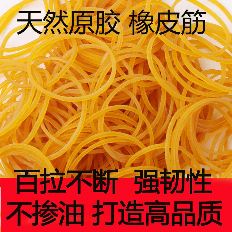 Бесплатная доставка вьетнам оригинальный импортный ластик мышца ластик круг грубый аксессуары для волос эластичность резина мышца тянуть мышца диаметр 38 резинка для волос