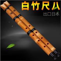 白竹尺八初学洞箫日式尺八白竹短潇专业演奏学习尺八古风男女乐器