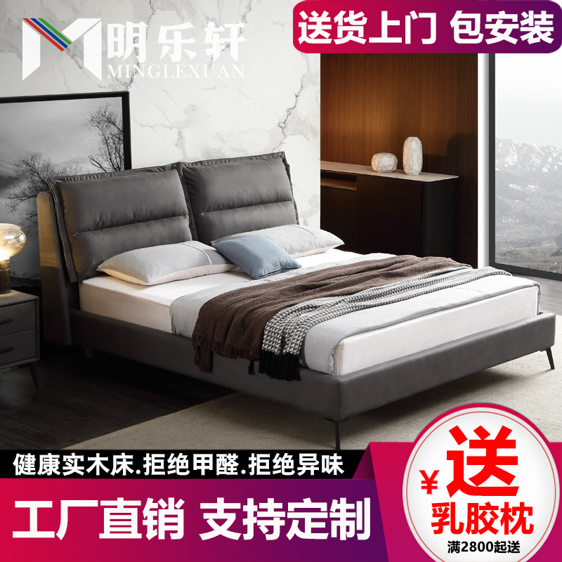 Technology cloth bed modern simple double bed 1.8m Nordic master bedroom cloth bed small house type washable high bed