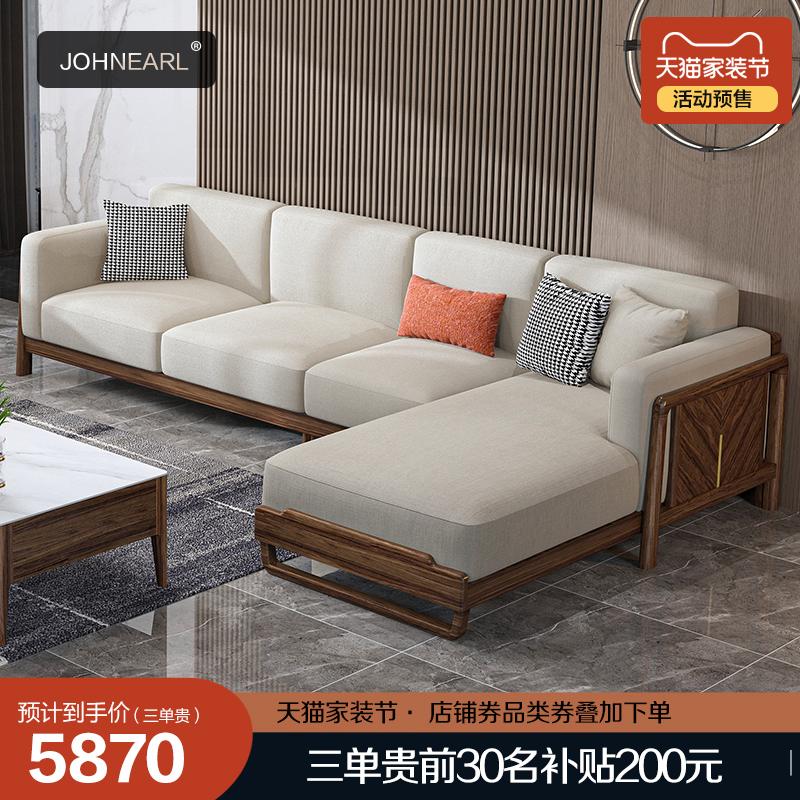 北欧乌金木客厅家具布艺色实木沙发评价如何
