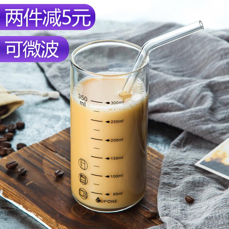牛奶杯儿童喝奶杯子带刻度玻璃杯量杯成人泡奶粉专用杯早餐杯水杯