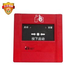 蚌蜅依爱 J-SAP-EIN22 型消火栓按钮 依爱消报