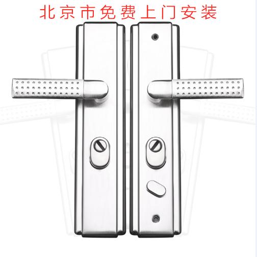 北京上门更换防盗门卫生间锁换锁心
