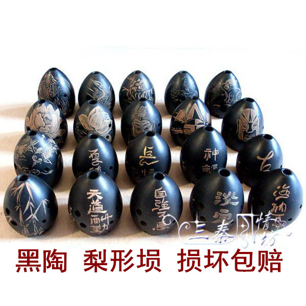 Ручной работы керамика Сюнь восемь отверстие начинающий народ музыкальные инструменты бизнес иностранных вещь подарок императорская корона завод