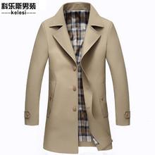 男士风衣2020新款春秋季男装商务休闲修身外套英伦风衣中长款薄款