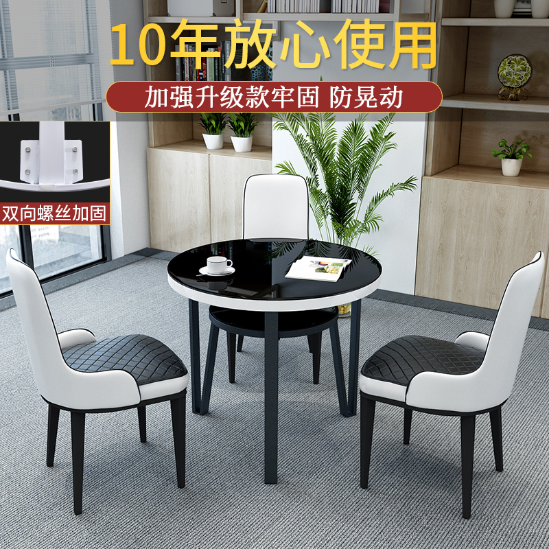 Sales Department reception area negotiation table and chair modern simple leisure tea room commercial table small round table and chair combination