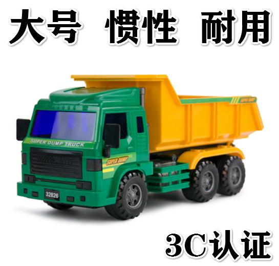力利大号惯性 滑行 翻斗车 泥土车土方车 垃圾车 特大号儿童玩具