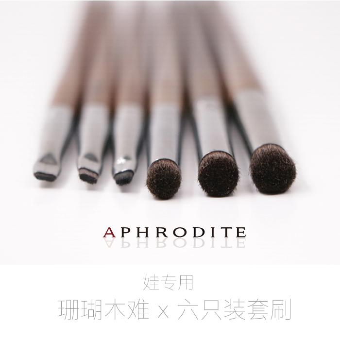 [Aphrodite] BJD make-up refreshes hand must enter baby special make-up 6 sets of makeup artist change in stock