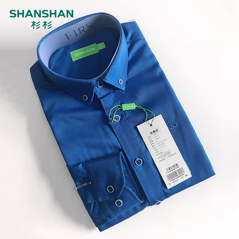Stewardess peas warm and matted comfortable skin friendly fir counter embroidered mens long sleeve shirt (fd082)