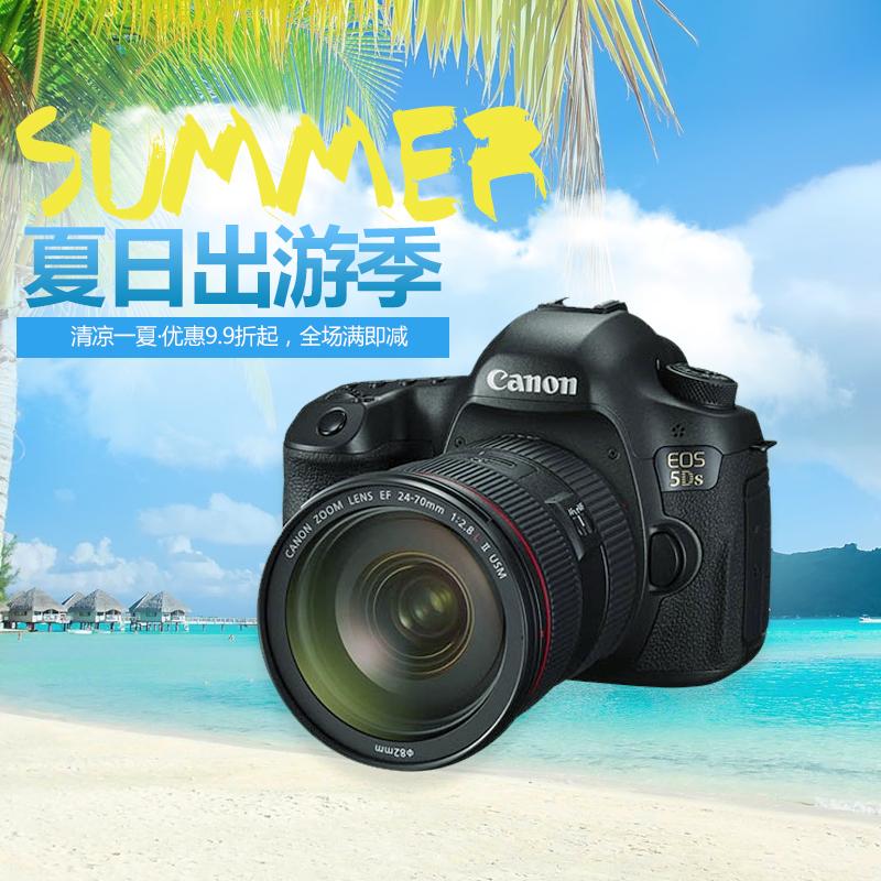 国行正品 佳能EOS 5DSR单机身 5ds/24-70 2.8套机 全画幅单反相机