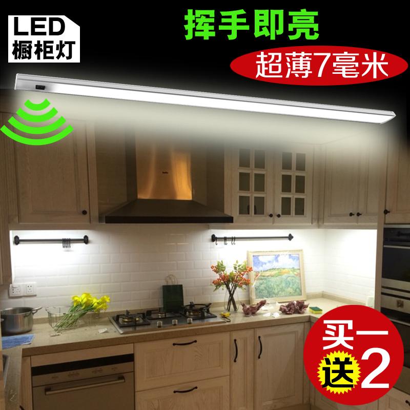 Тонкий LED шкаф свет кабинет конец свет рука развертка индукционные лампы гардероб письменный стол кухня свет перевалка контейнеров лампы с чувством если будет свет