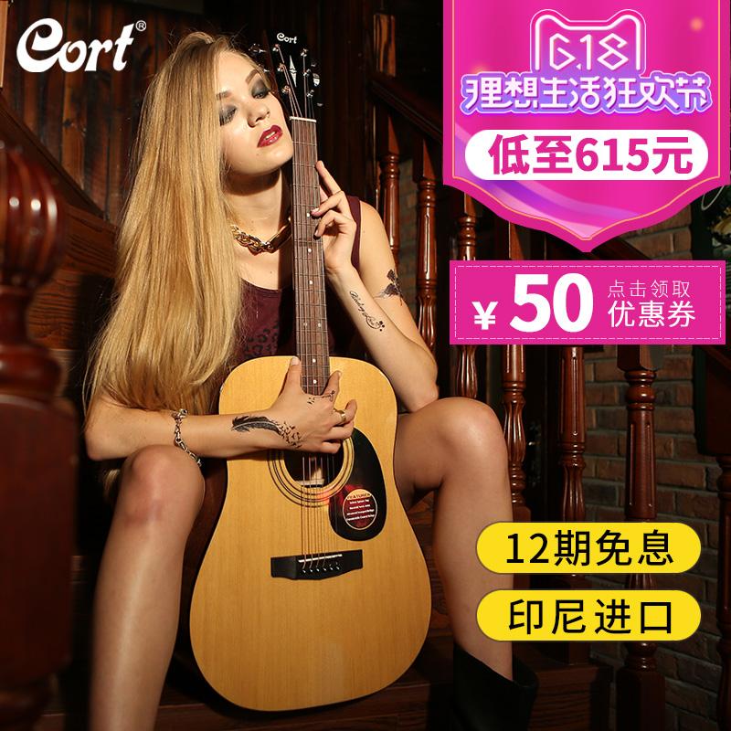 Cort 吉他怎么样,好不好
