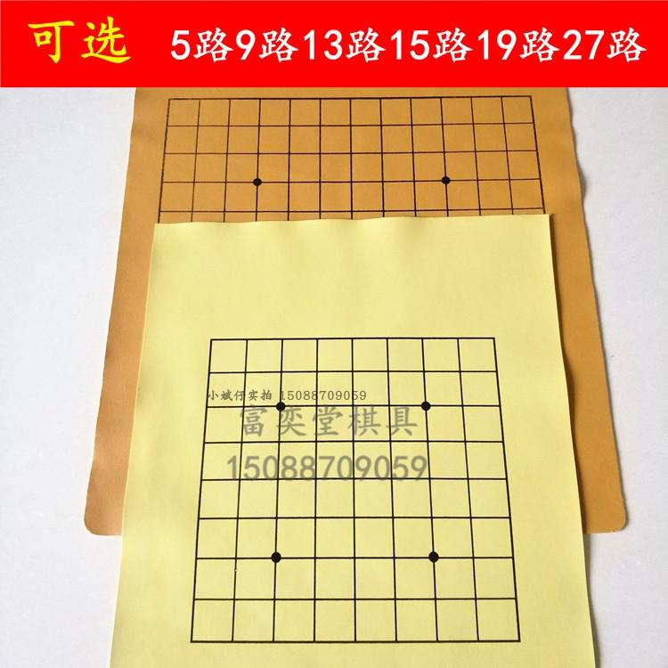 Китайские шашки / Нарды Артикул 558141230626