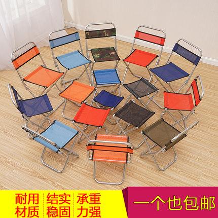 折叠凳子便携式迷你金属矮马扎成人休闲户外钓鱼小椅子火车靠背椅