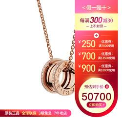 宝格丽项链女小蛮腰项链正品镶钻吊坠18k玫瑰金CL857025