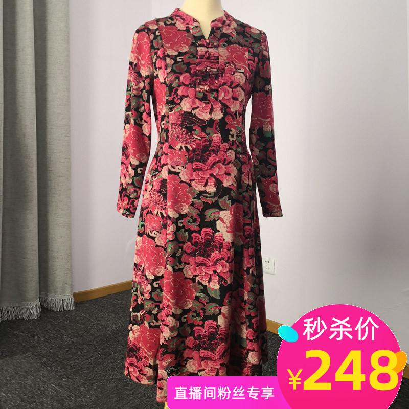 券后348.00元2019秋装新款改良旗袍女长袖连衣裙