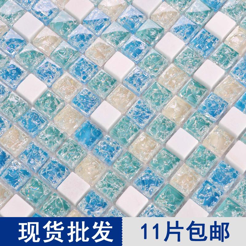 15mm石材水晶冰裂玻璃马赛克瓷砖 卫生间厨房地中海蓝色背景墙贴13.80元包邮