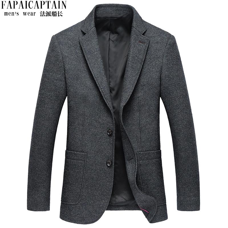 法派船长 2017秋冬新品男士商务休闲纯色羊毛西服 灰色西装外套
