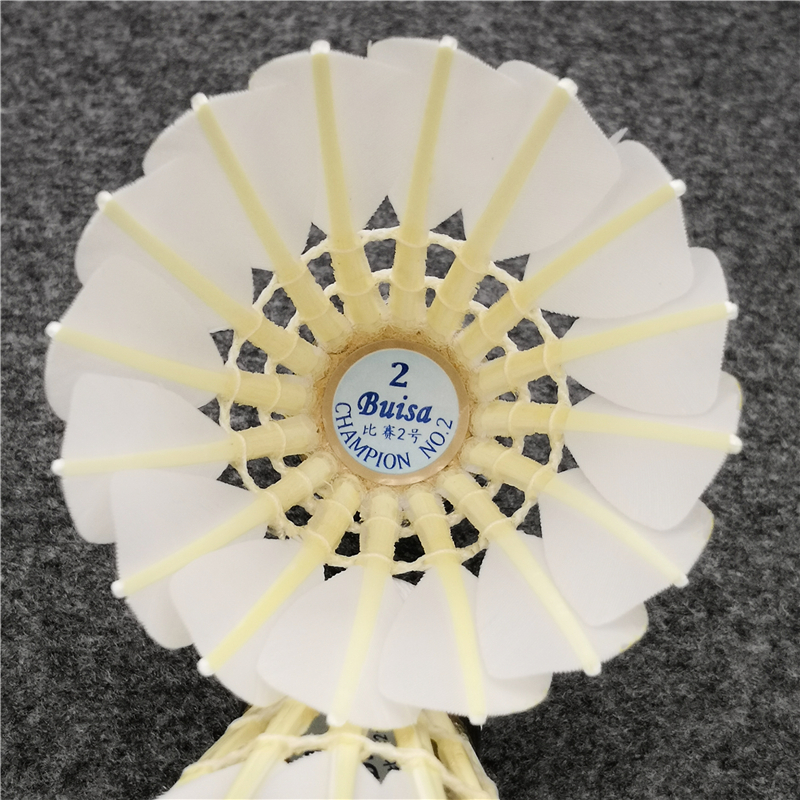 Buisa biaosheng badminton No.2 lanbiaosheng amateur advanced competition all round goose feather ball is stable