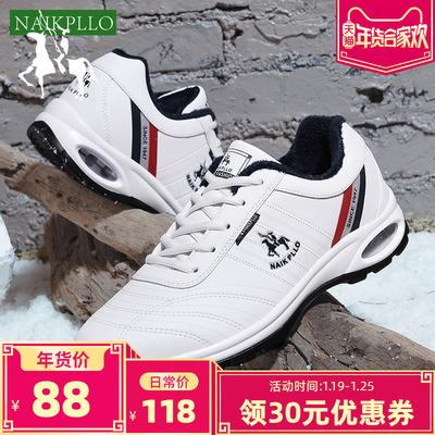 奈客保罗男鞋潮鞋2020新款鞋子男春季旅游鞋休闲运动鞋气垫增高鞋