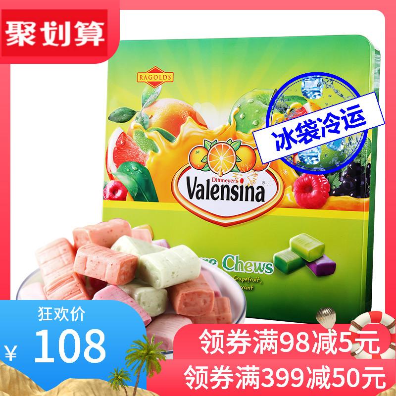 德国进口瑞果酸酸软糖700g(铁听装)彩色水果软糖喜糖婚庆进口糖果,可领取5元天猫优惠券