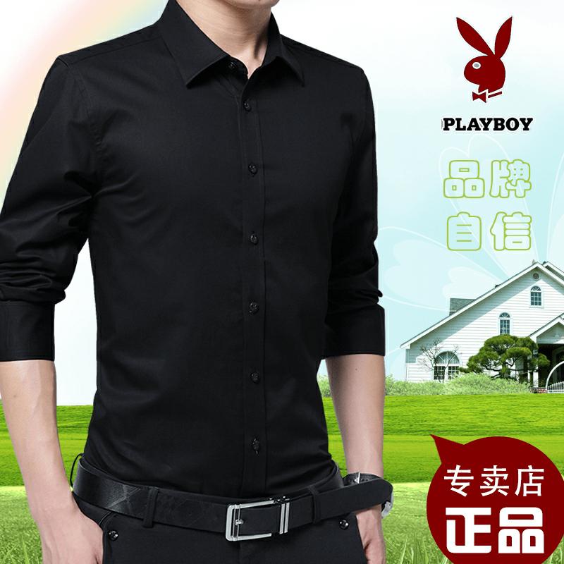 Playboy бизнес повседневный рубашка мужчина с длинными рукавами тонкий белая рубашка не требует глажения корейский теплый дюймовый рубашка тенденция красивый