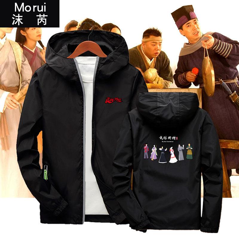 Внутриигровые ресурсы Legend of martial arts Артикул 587209048435