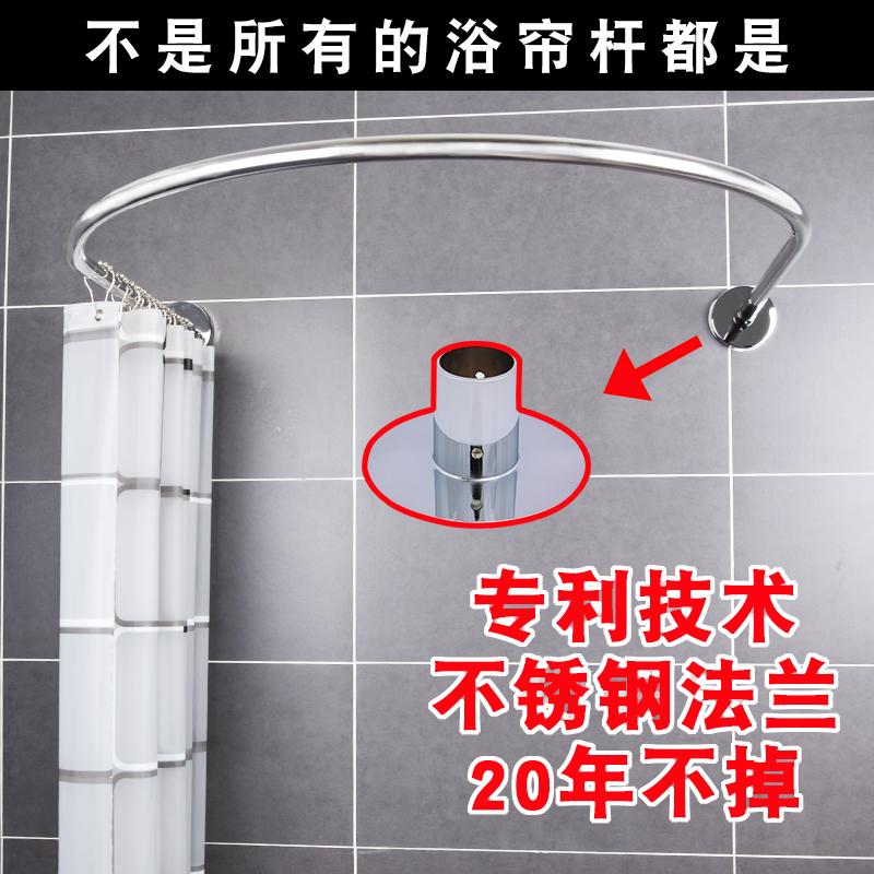 免打孔浴帘杆弧形套装浴帘架卫生间淋浴房轨道u型晾衣伸缩杆收缩