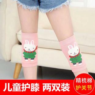 儿童护膝护肘跳舞防摔运动袜套夏薄款女童空调房保暖膝盖腿套户外