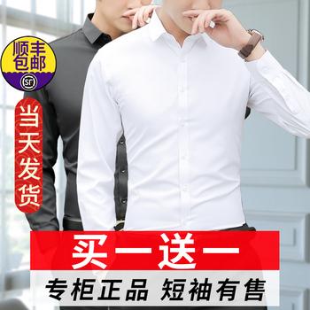 2020春季长袖加绒男士职业黑白衬衫