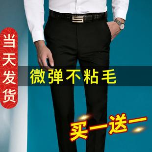 2020夏季西裤商务男士潮流修身西装薄款裤子休闲西服宽松直筒正装品牌