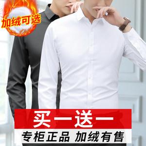 秋冬季长袖加绒加厚保暖白衬衫男士商务正装职业上班修身黑衬衣寸