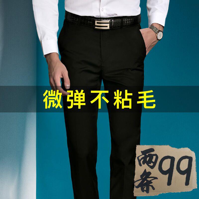 西裤男士修身黑色西装裤商务休闲西服长裤子男宽松直筒职业正装裤