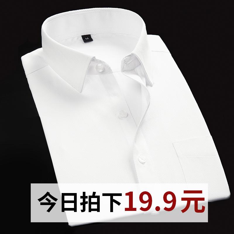 易文夏季男士短袖白�r衫�n版修身商�占�色��I休�e正工�b�L袖�r衣