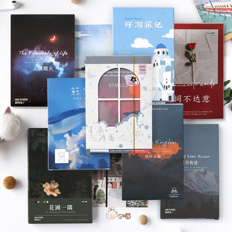 Поздравительные открытки Артикул 41317142055
