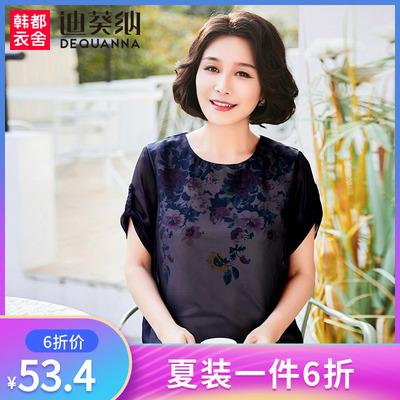 迪葵纳2019夏装新款中年大码女上衣中老年女装洋气短袖T恤FQ7874