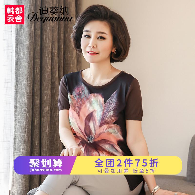 迪葵纳妈妈装夏装时尚中老年女装上衣中年女夏季短袖T恤WD7368钬