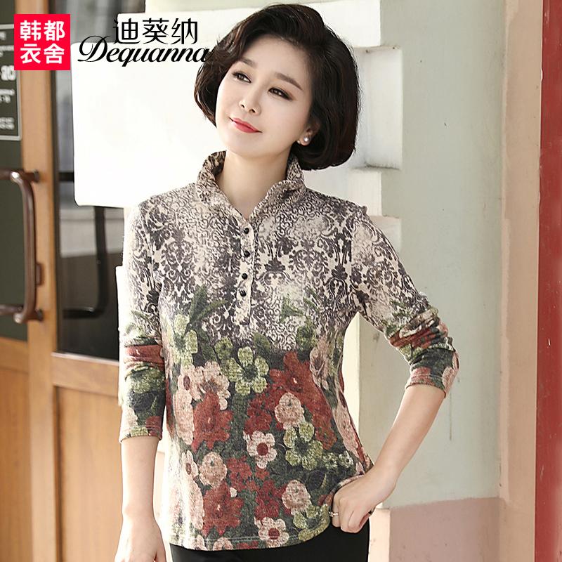 迪葵纳妈妈装秋装新款中年女时尚上衣中老年女装长袖T恤WQ7757沣