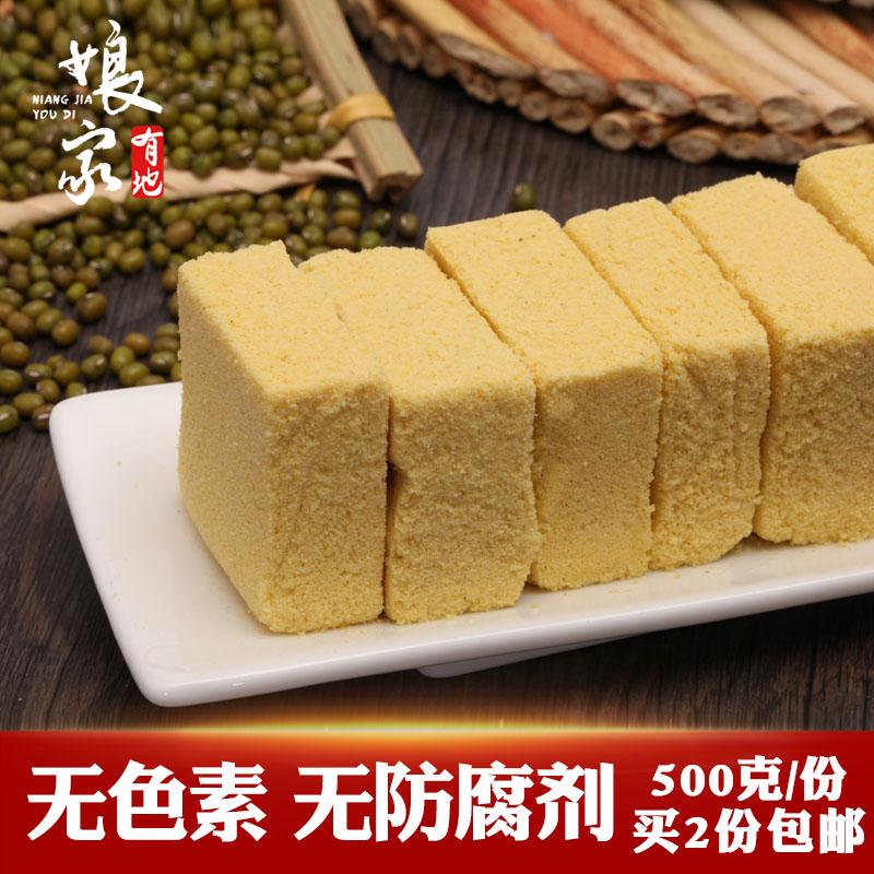 东北特产绿豆糕500g 纯绿豆饼无添加 传统手工制作 零食小吃点心