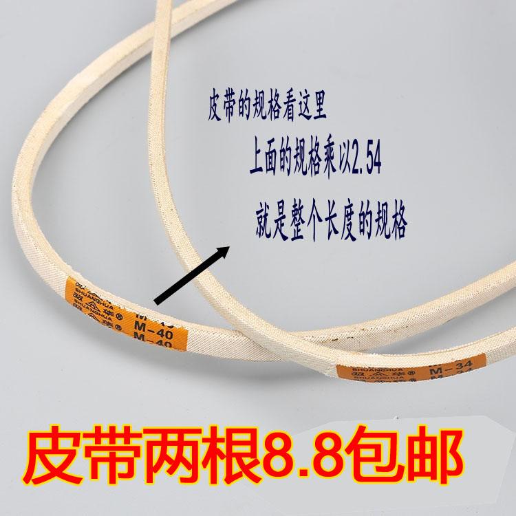 工业缝纫机皮带/三角皮带/O型皮带/M型皮带/传动皮带/带动皮带