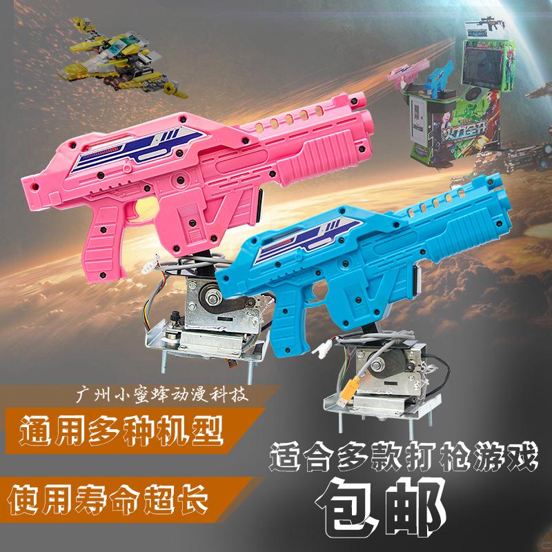 Игровые автоматы с пистолетами Артикул 575374608787