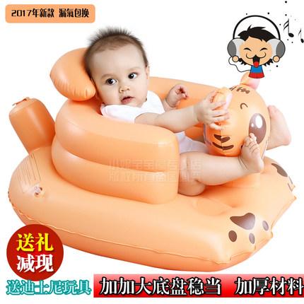 婴幼儿充气小沙发宝宝学坐椅 浴凳B座椅