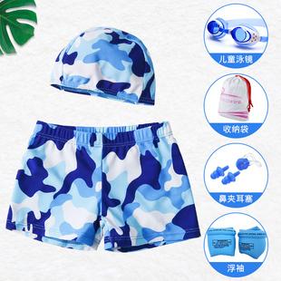 儿童泳衣泳裤男童游泳衣宝宝男孩分体泳装中大童沙滩温泉游泳装备