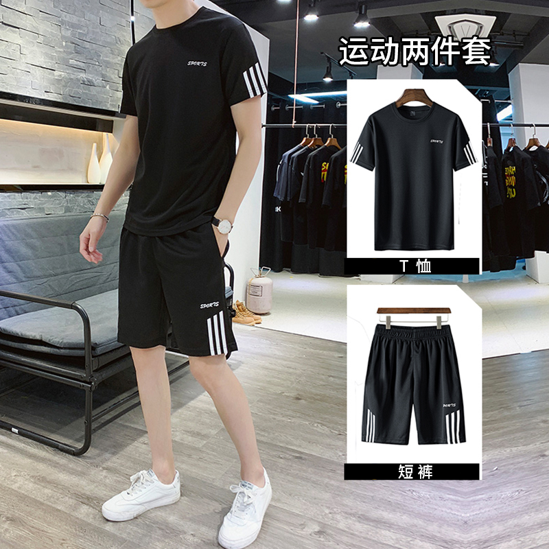 Summer mens short sleeve T-shirt casual sports suit loose fashion mens shorts 2-piece breathable quick dry clothes