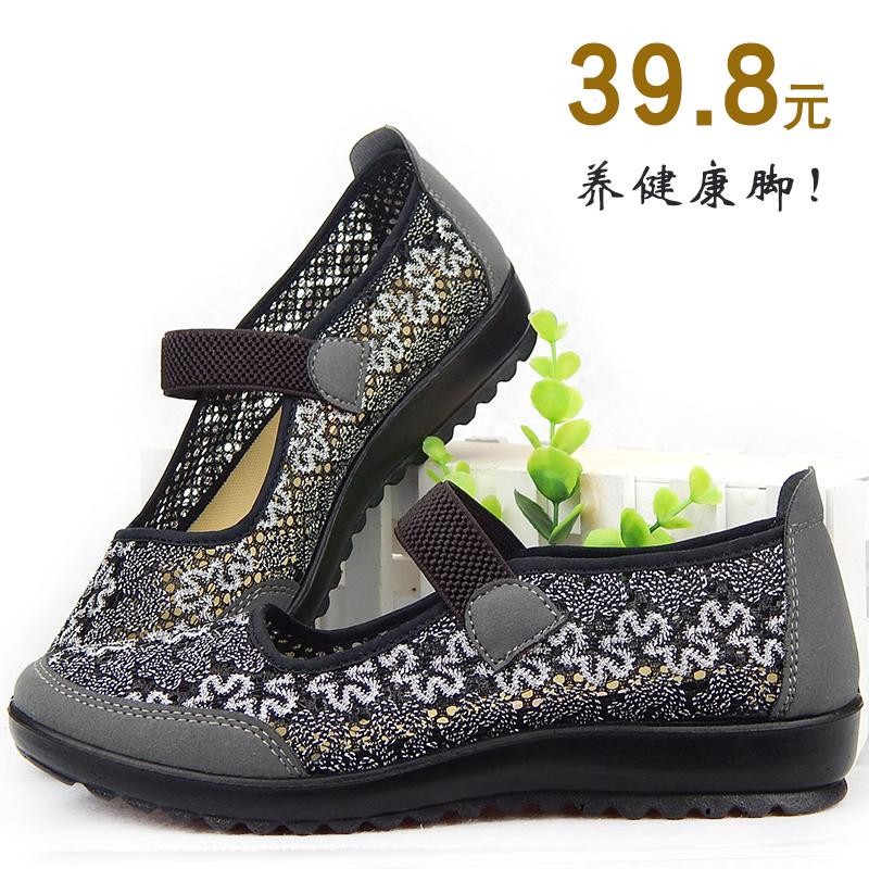 老人凉鞋女平底奶奶布凉鞋80岁软底夏季中年女士中老年妈妈洞洞鞋