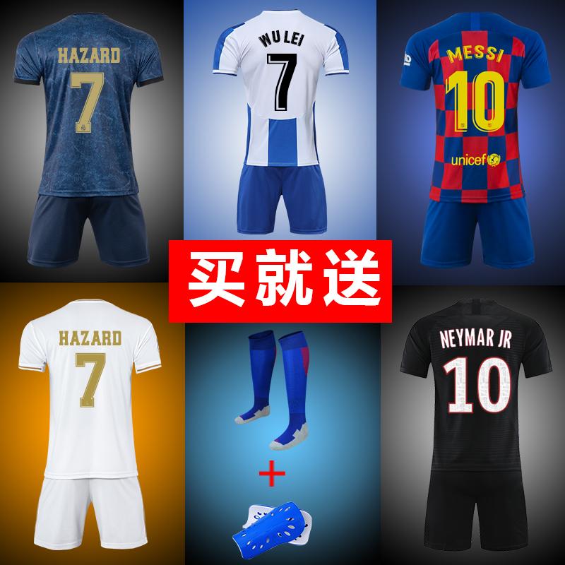 足球服定制皇馬c羅球衣印字服裝兒童隊服足球運動套裝男訓練服女