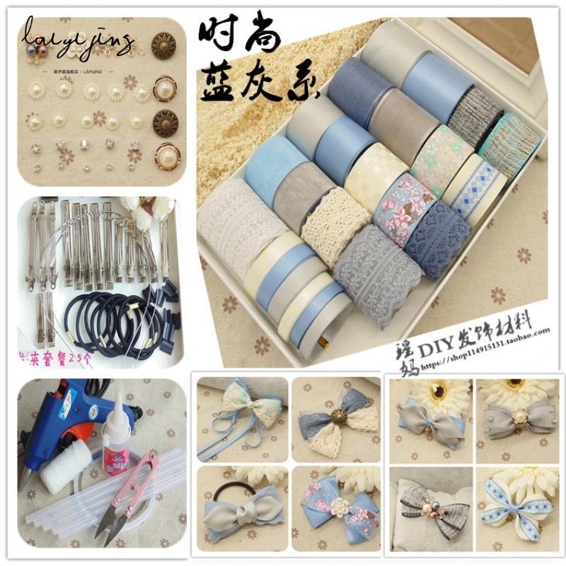 Различные игрушки для творчества Артикул 604355098822