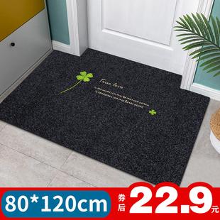 门口地垫进门门垫家用防滑厨房垫子浴室卫生间吸水脚垫床边地毯垫价格