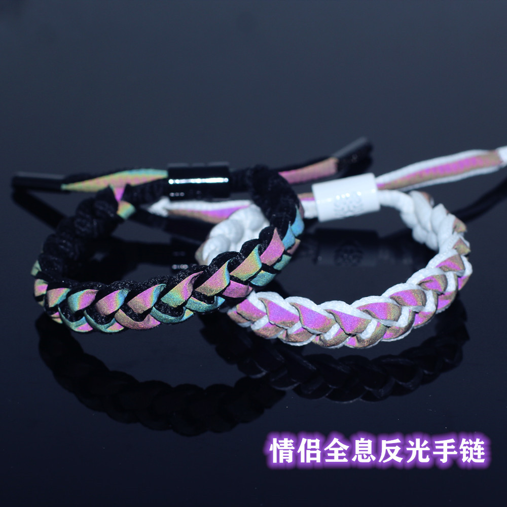韩国潮牌小手链狮子可爱情侣手绳鞋带全息夜反光男士闺蜜女款学生7.80元包邮